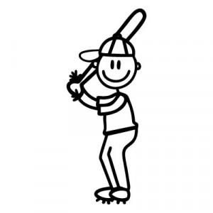 Papà giocatore di baseball - Adesivi Famiglia